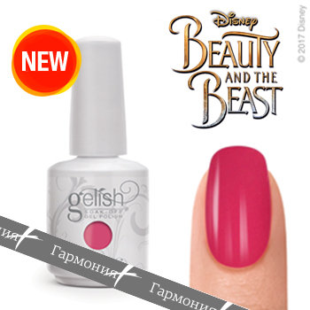 Gelish - Be Our Guest 1110248