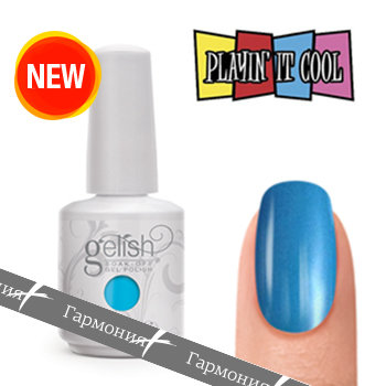 Gelish - One Cool Cat 01480