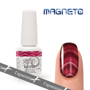 Gelish MINI - Electric Metal Lover 04279