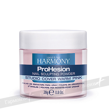 ProHesion STUDIO COVER WARM PINK NAIL SCULPTING POWDER 01122 / 01123 / 01124