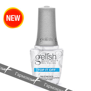 Gelish Top It Off 1310003 / 01246/ 04001