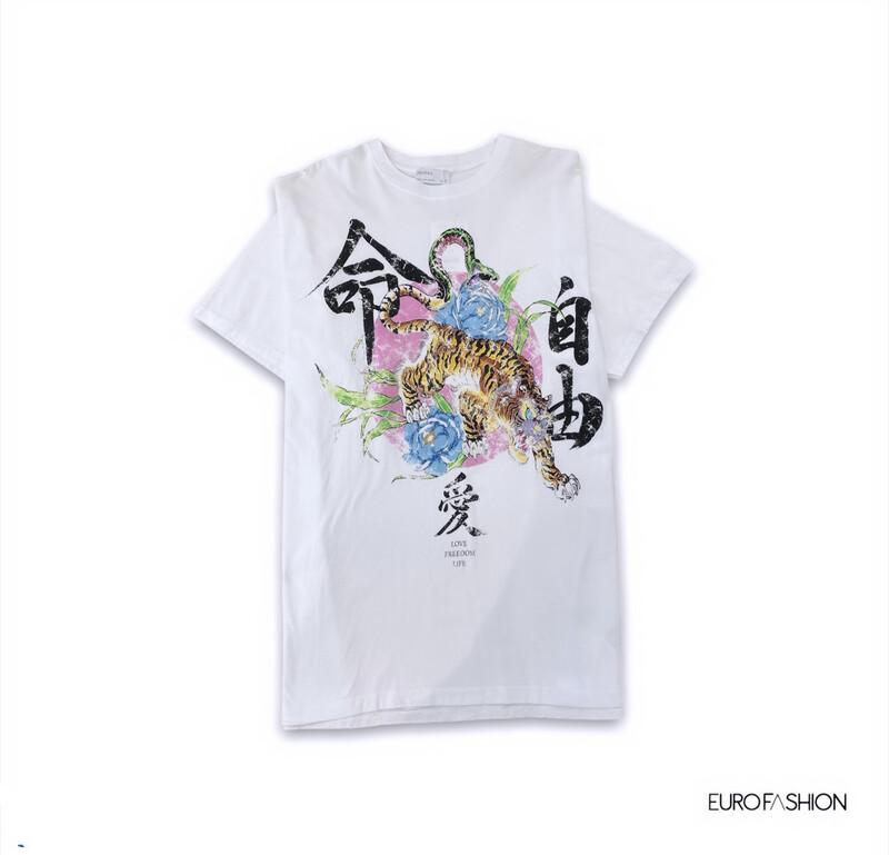 Hoddie camiseta estampado