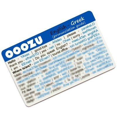 OOOZU Greek Language Card