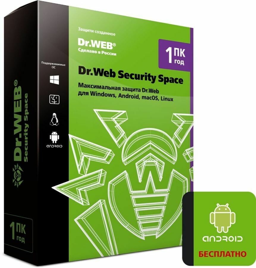 Антивирус DR.WEB Security Space 1 ПК 1 годBOX [bhw-b-12m-1-a3]