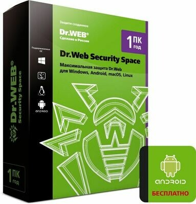 Характеристики антивирус DR.WEB Security Space 1 ПК 1 год BOX