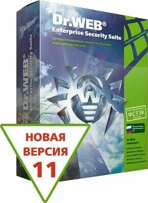 ПО DR.Web Медиа-комплект для бизнеса сертифицированный 11 Box (BOX-WSFULL-11)