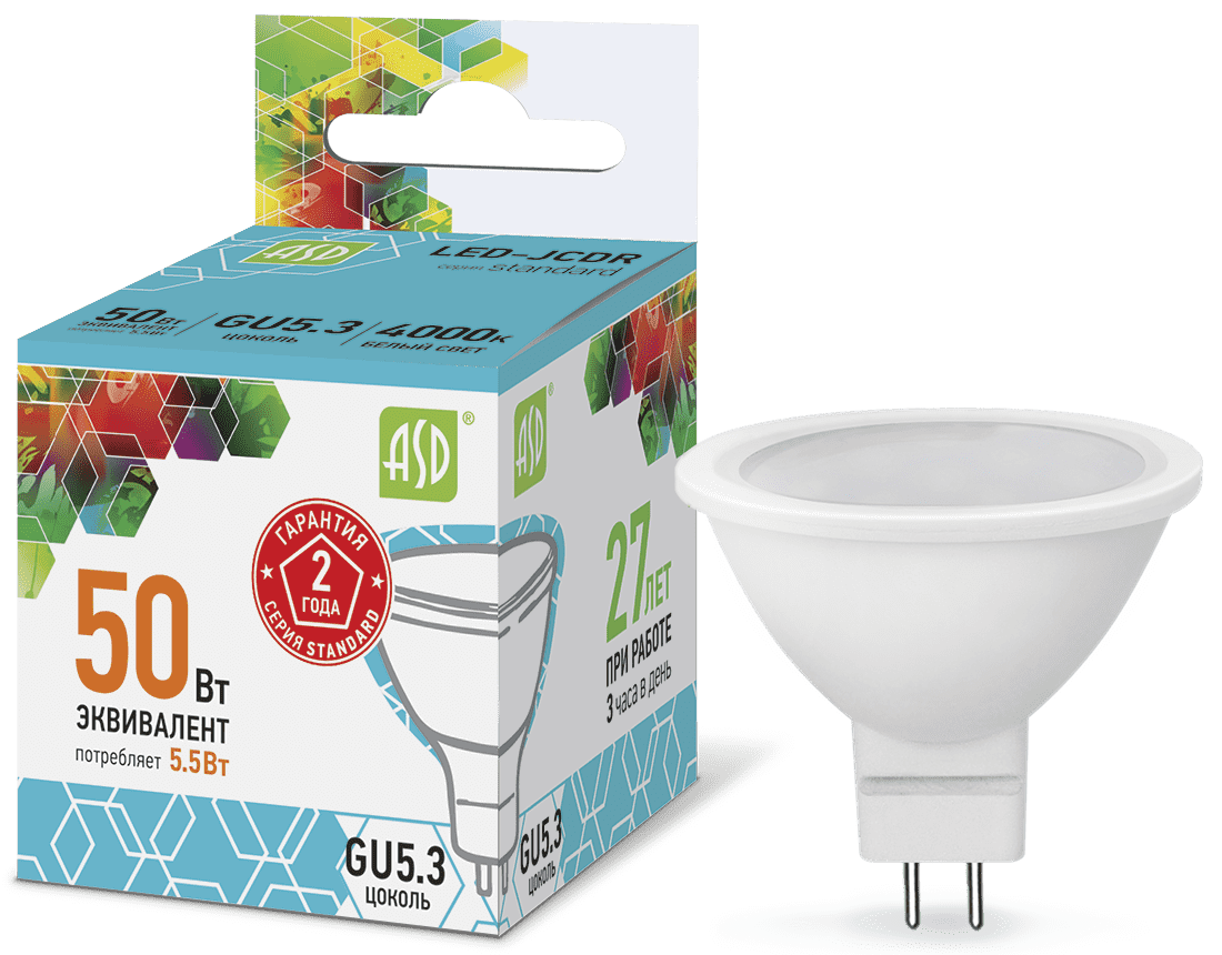 Лампа светодиодная 5.5ВТ 230В GU5.3
