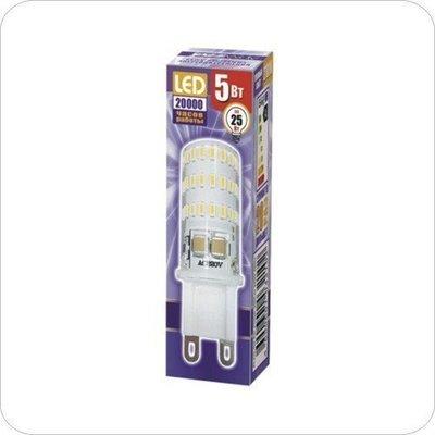Лампа светодиодная капсульная 5Вт G9