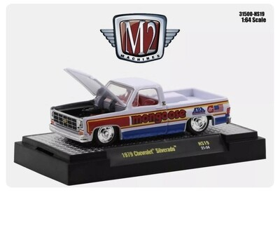 M2 Machines 1:64 scale of The Mongoose truck