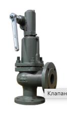 Клапан предохранительный Прегран КПП 096-01-16