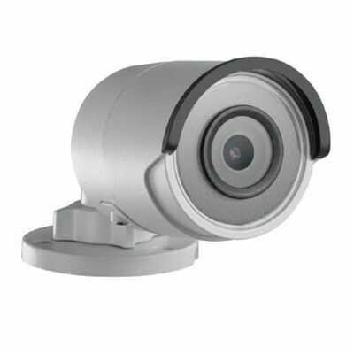 4MP Weatherproof Bullet IP Security Camera with a 4mm Fixed Lens (MVN-204G-BT)