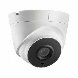 1080p Extreme Low Light HD-TVI EXIR Turret Security Camera 2.8mm (MVN-TVISTAR2-DM2)