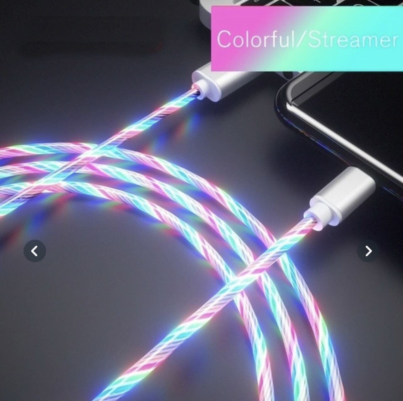 Multi Coloured USB - Type C