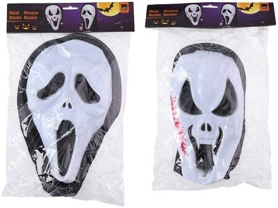 Arti Casa Halloween Maske