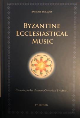 Book: Byzantine Ecclesiastical Music