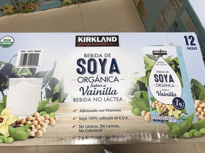 Kirkland Soy Beverage -Vanilla Flavor- 12/946 ml