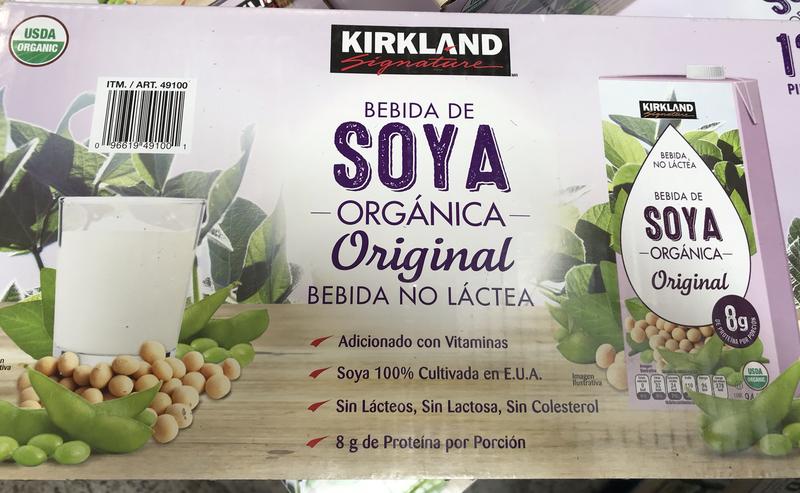 Kirkland Soy Beverage 12 cartons