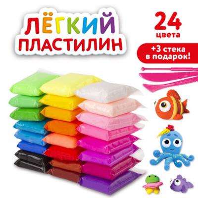 Пластилин супер лёгкий воздушный застывающий 24 цвета, 240 г, 3 стека, ЮНЛАНДИЯ