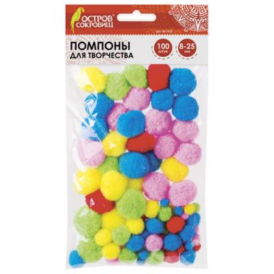 Помпоны для творчества, 5 цветов, 8мм/15мм/25мм, 100шт.