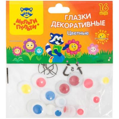 Материал декоративный Мульти-Пульти