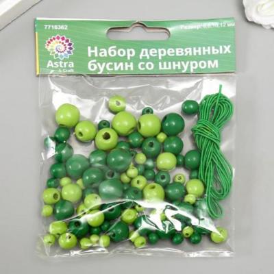 Набор деревянных бусин со шнуром 6,8,10,12мм, 90шт/упак, зелёный
