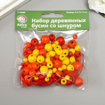 Набор деревянных бусин со шнуром 6,8,10,12мм, 90шт/упак, красный