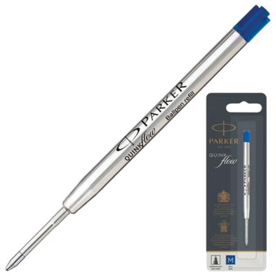 Стержень шариковый PARKER Quinkflow, металлический, 98 мм, линия 0,7 мм,синий