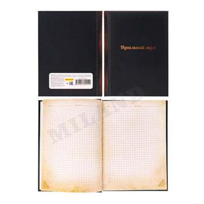 Записная книжка  А5 128л. Миленд 7БЦ