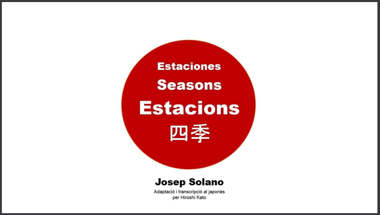 Estacions · Seasons · Estaciones · 四季  - versió digital