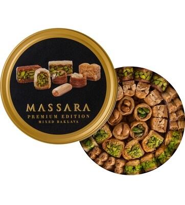 MASSARA Premium Edition Mixed Baklava (Vegan)