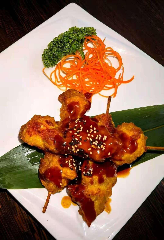 E1  Yakitori de poulet