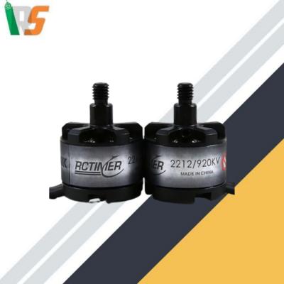 Rctimer 2212 920KV Brushless Motor