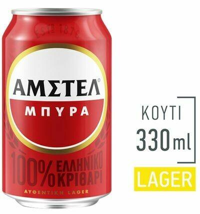 ΑΜΣΤΕΛ 330ml ΜΠΥΡΑ ΚΟΥΤΙ