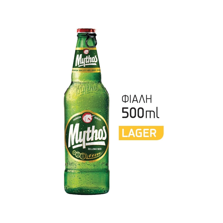 MYTHOS 500ml ΜΠΥΡΑ ΦΙΑΛΗ