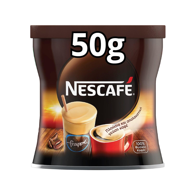 NESCAFE 50gr ΚΑΦΕΣ ΣΤΙΓΜΙΑΙΟΣ CLASSIC