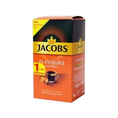JACOBS 250gr ΚΑΦΕΣ ΦΙΛΤΡΟΥ FLAVOURS ΚΑΡΑΜΕΛΑ -1€