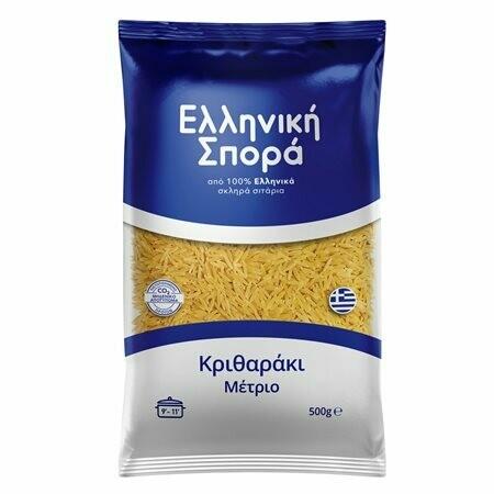 ΕΛΛΗΝΙΚΗ ΣΠΟΡΑ 500gr ΚΡΙΘΑΡΑΚΙ ΜΕΤΡΙΟ