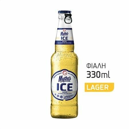 MYTHOS 330ml ICE ΜΠYΡΑ ΦΙΑΛΗ