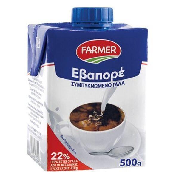 FARMER 500gr 7,5% ΕΒΑΠΟΡΕ 100% ΑΓΕΛΑΔΙΝΟ ΓΑΛΑ