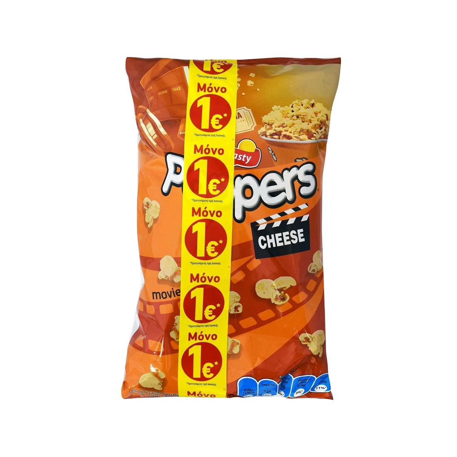 TASTY 81gr ΠΟΠ ΚΟΡΝ POPPERS CHEESE