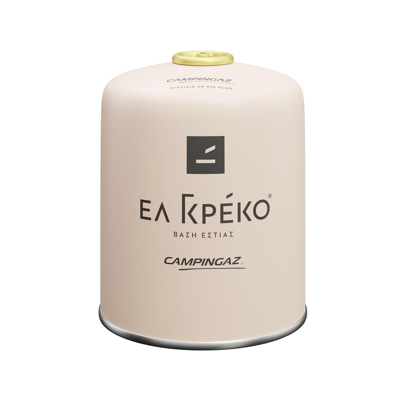 EL GRECO 450gr ΦΙΑΛΑΚΙ ΥΓΡΑΕΡΙΟΥ