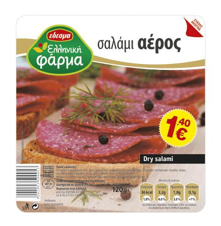 ΕΔΕΣΜΑ 100gr ΣΑΛΑΜΙ ΑΕΡΟΣ ΣΕ ΦΕΤΕΣ