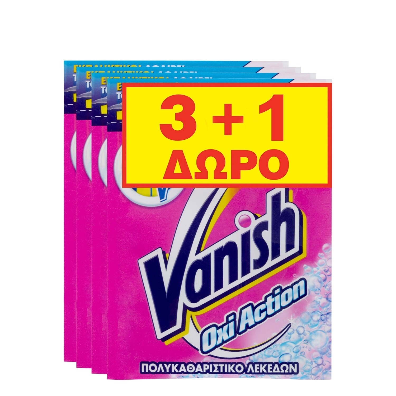 VANISH 3x30gr +1 ΔΩΡΟ ΠΟΛΥΚΑΘΑΡΙΣΤΙΚΟ ΛΕΚΕΔΩΝ ΣΚΟΝΗ OXI ACTION CRYSTAL