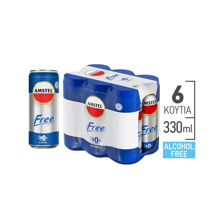ΑΜΣΤΕΛ 6Χ330ml ΜΠΥΡΑ FREE ΧΩΡΙΣ ΑΛΚΟΟΛ