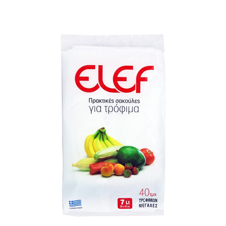 ELEF No 3 40-TMX ΣΑΚΟΥΛΕΣ ΓΙΑ ΤΡΟΦΙΜΑ ΜΕΓΑΛΕΣ 28Χ43cm