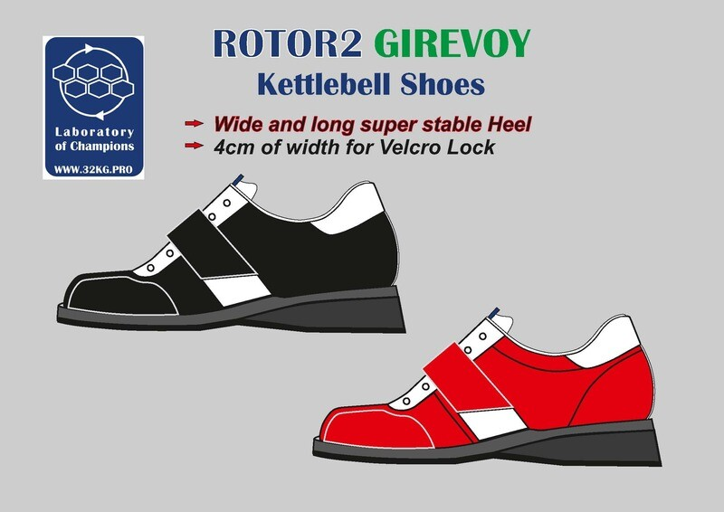 Weightlifting Shoes ROTOR2
