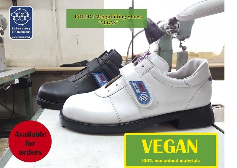 Vegan Weightlifting Shoes ROTOR1
