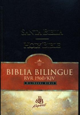 BIBLIA BILIGÜE RV60/KIV/ TAPA DURA CON ÍNDICE
