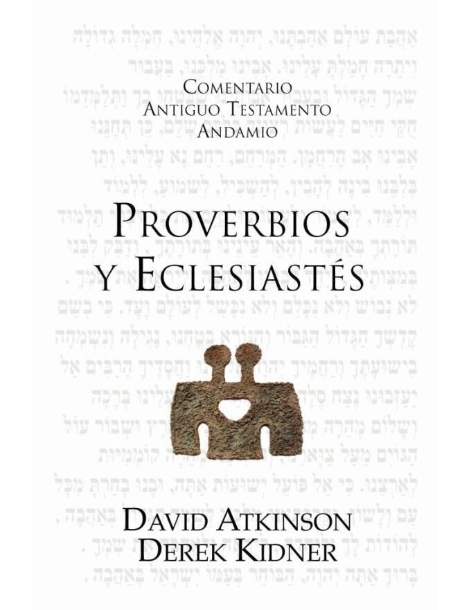 COMENTARIO AT PROVERBIOS Y ECLESIASTÉS