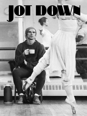 Jot Down nº21 URSS